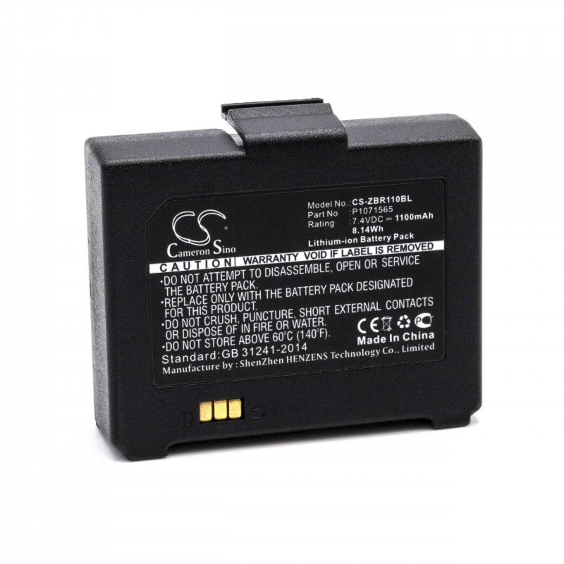 battery for barcode scanner POS replaces Zebra P1070125-008 1100mAh (7 4V)  Li-Ion